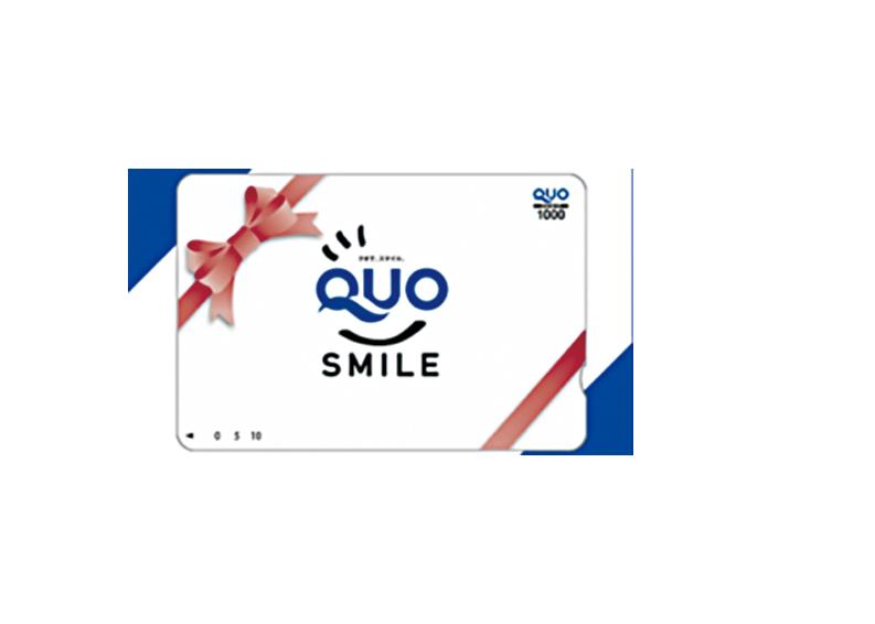 【室数限定販売】 QUOカード1,000円券付(9:00~翌日17:00)32時間ステイプラン リニューアルルーム